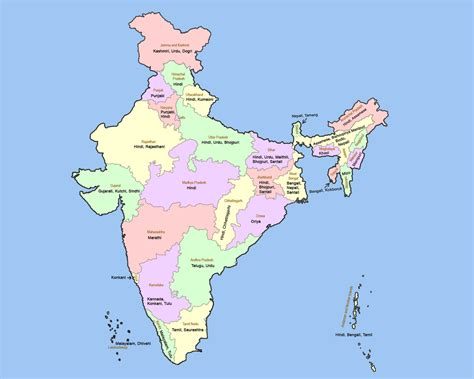 India Maps Hd Wallpaper Download Foglestgarux