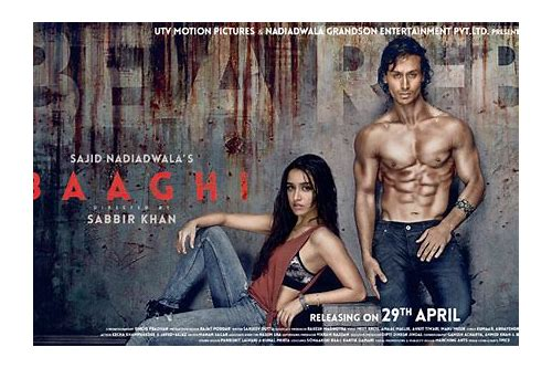 baaghi movie song download free
