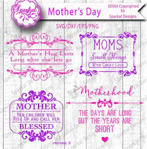 Create your diy projects with the most common cutting machines such as cricut & silhouette. Mother's Day Quote Cutting files Quotes in SVG-DXF-EPS-Png
