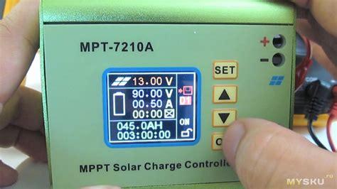 Обзор солнечной панели мощностью 30 вт и бюджетного контроллера cmtp02