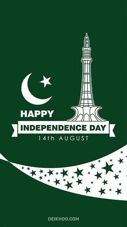 August Wallpapers Pakistan Independence Status