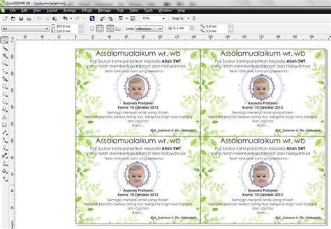 kartu ucapan aqiqah bisa  edit wood scribd indo