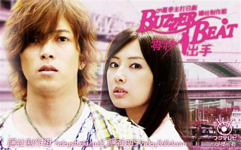 10 Film Komedi Romantis Jepang 10 Film Komedi Romantis Jepang Terbaik Terpopuler Dan