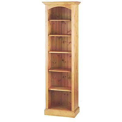 24 inch tall bookcase slim pine bookcase