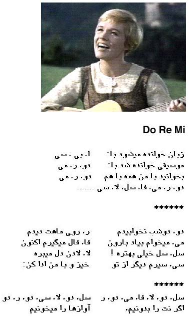 Watch official video, print or download text in pdf. iranian.com: Music, Sound of Music in Persian