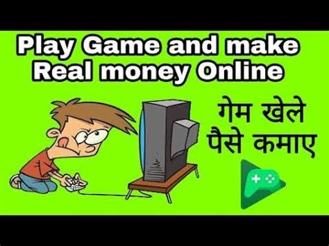 earn money  playing games play game  earn