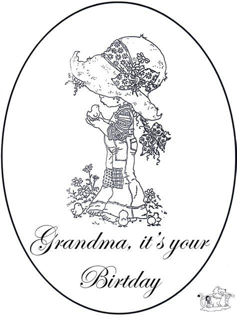 Happy Birthday Grandma Printable Coloring Pages