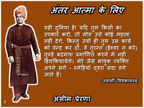 education quotes  hindi language quotesgram