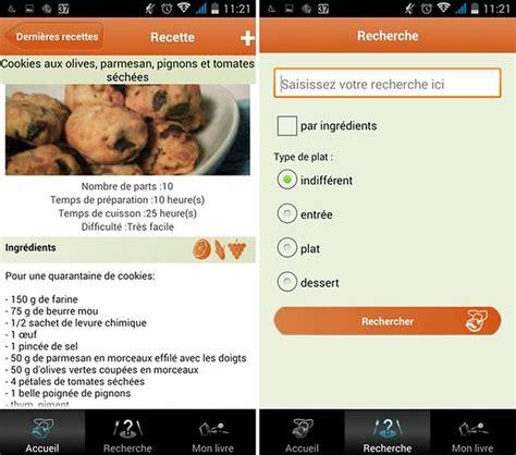 application recette cuisine android un site culinaire
