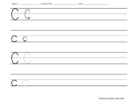 letter  worksheet