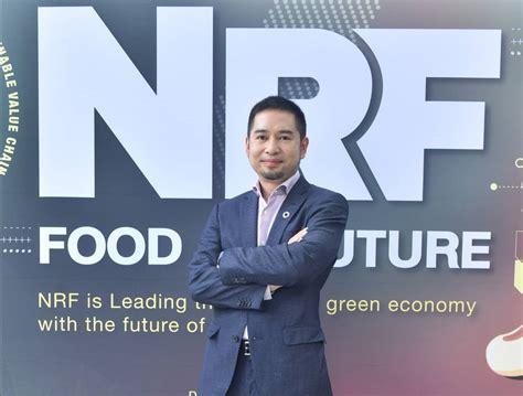 NRF เตรียมพร้อมเข้าเทรดวันแรกในตลาดหลักทรัพย์ฯ 9 ต.ค.นี้ ...
