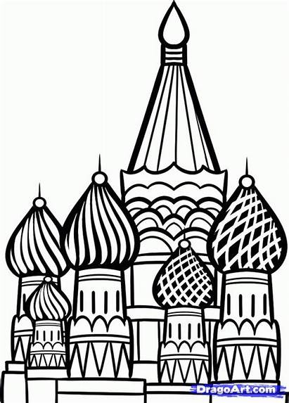 Draw Cathedral Basil Kremlin Moscow Saint Coloring
