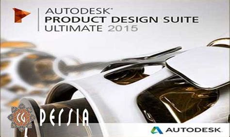 autodesk product design suite autodesk product design suite ultimate 2015 cg