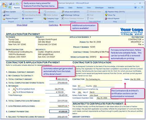 images  aia  template netpeicom