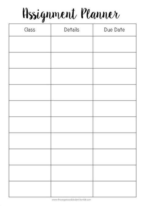 printables short term goals student centered