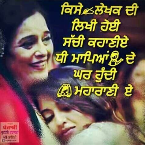 love  mom dad images  pinterest punjabi