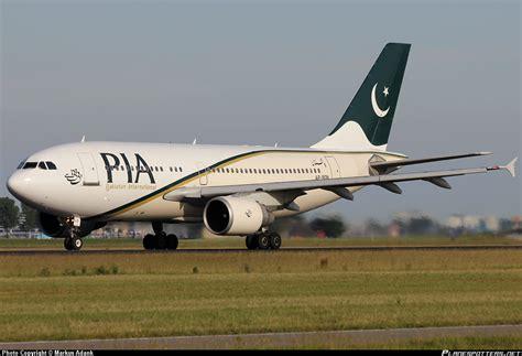 pia bureau pakistan international airline cancels flights to
