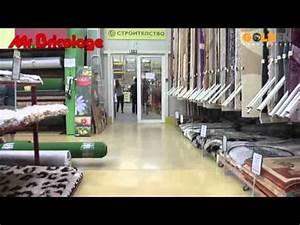 Geotextile Mr Bricolage : mr bricolage youtube ~ Melissatoandfro.com Idées de Décoration