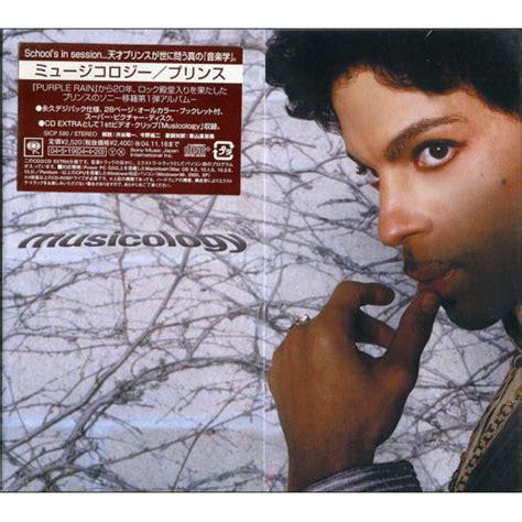 prince musicology cd album enhanced discogs