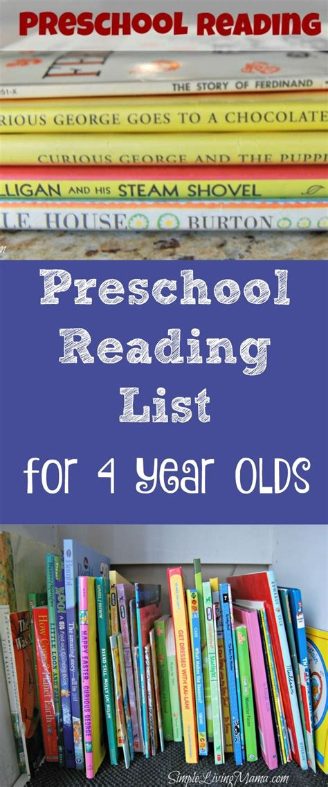 preschool book list   year olds preschool