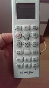 Just Moved To Seoul  Can Someone Translate My A  C Remote