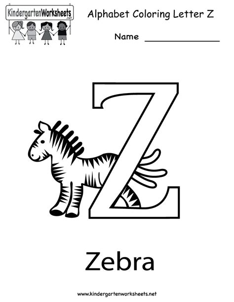 kindergarten letter  coloring worksheet printable