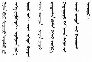 Opinions on mongolian alphabet