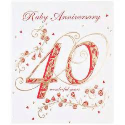 ruby wedding anniversary purple coo cowart 39 s common room