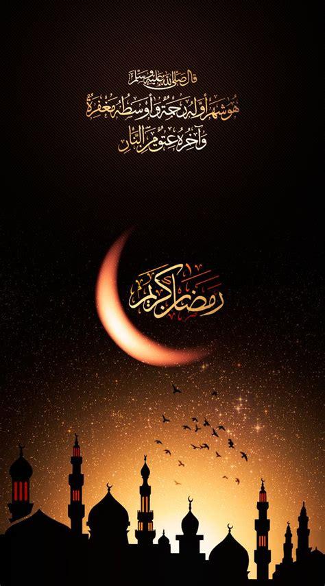 ramadankareembymzart drejpg