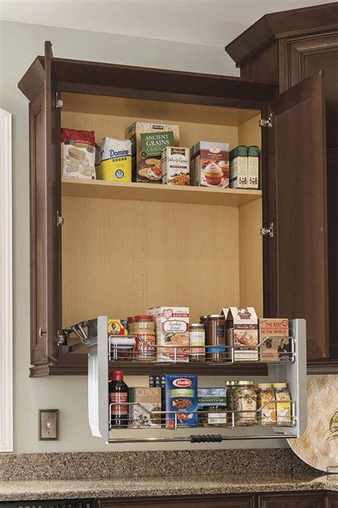 thomasville organization wall cabinet  pull  shelf