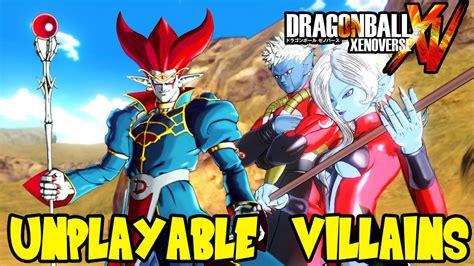 Dragon Ball Xenoverse Towa Mira Demigra Unplayable C