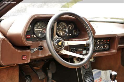 Lamborghini Silhouette Interior | www.pixshark.com ...