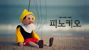 [Video] Added 2nd teaser trailer and still for the Korean ...