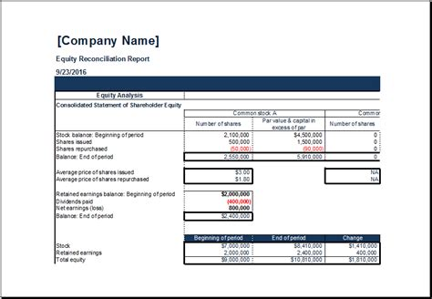 ms excel equity reconciliation report template excel