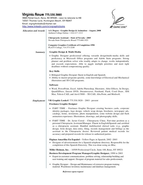Resume For Chiropractic Assistant by Resume V Rowe