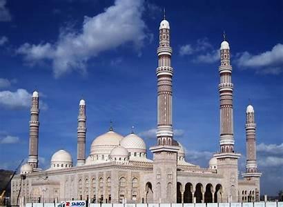Mosque Saleh Al Yemen Middle Landmarks East