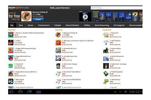 Tizen store tpk download for samsung z2   Download Mini Launcher Tpk