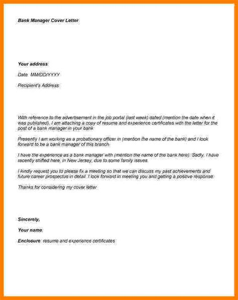 bank manager cover letters letter to bank manager best template collection
