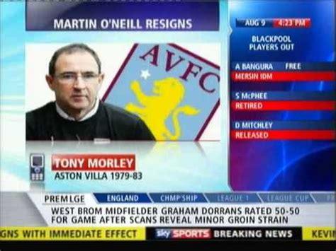 Martin O'neil Resigns As Aston Villa Manager - BREAKING ...