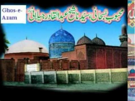 Qawali ghous pak mp3 qawali ghous pak mp3 download altavistaventures Image collections