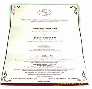 marriage invitation letter kerala letters free sample With wedding invitation wording letter style