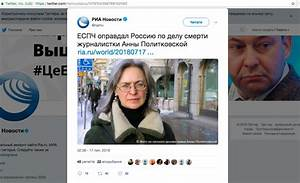 Fake: European court of Human Rights Says Russian ...