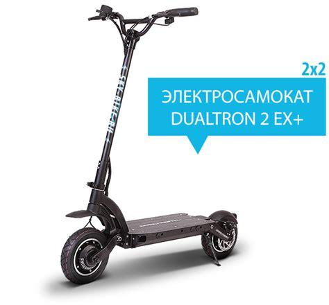 купить электросамокат hoverbot f6