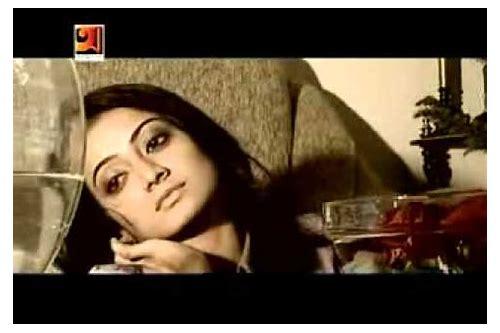 Bangla song bondhu by topu mp3 download :: nersdurdidach