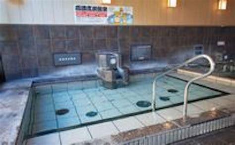 お 風呂 の 王様 港南台