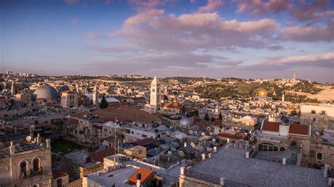 Jerusalem In 60 Seconds  Jerusalemcom  Jerusalem For