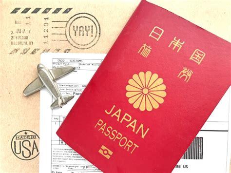 パスポート 更新 料金