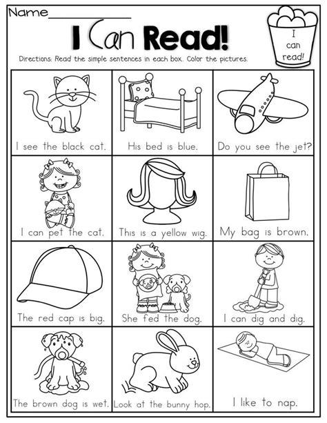 february  prep packet kindergarten reading