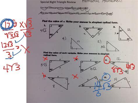 Trigonometry Worksheets Kuta Oaklandeffect