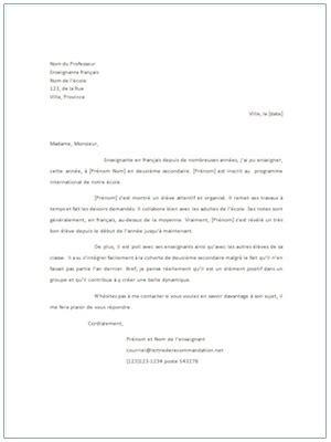 lettre reclamation suite refus de prise en charge par